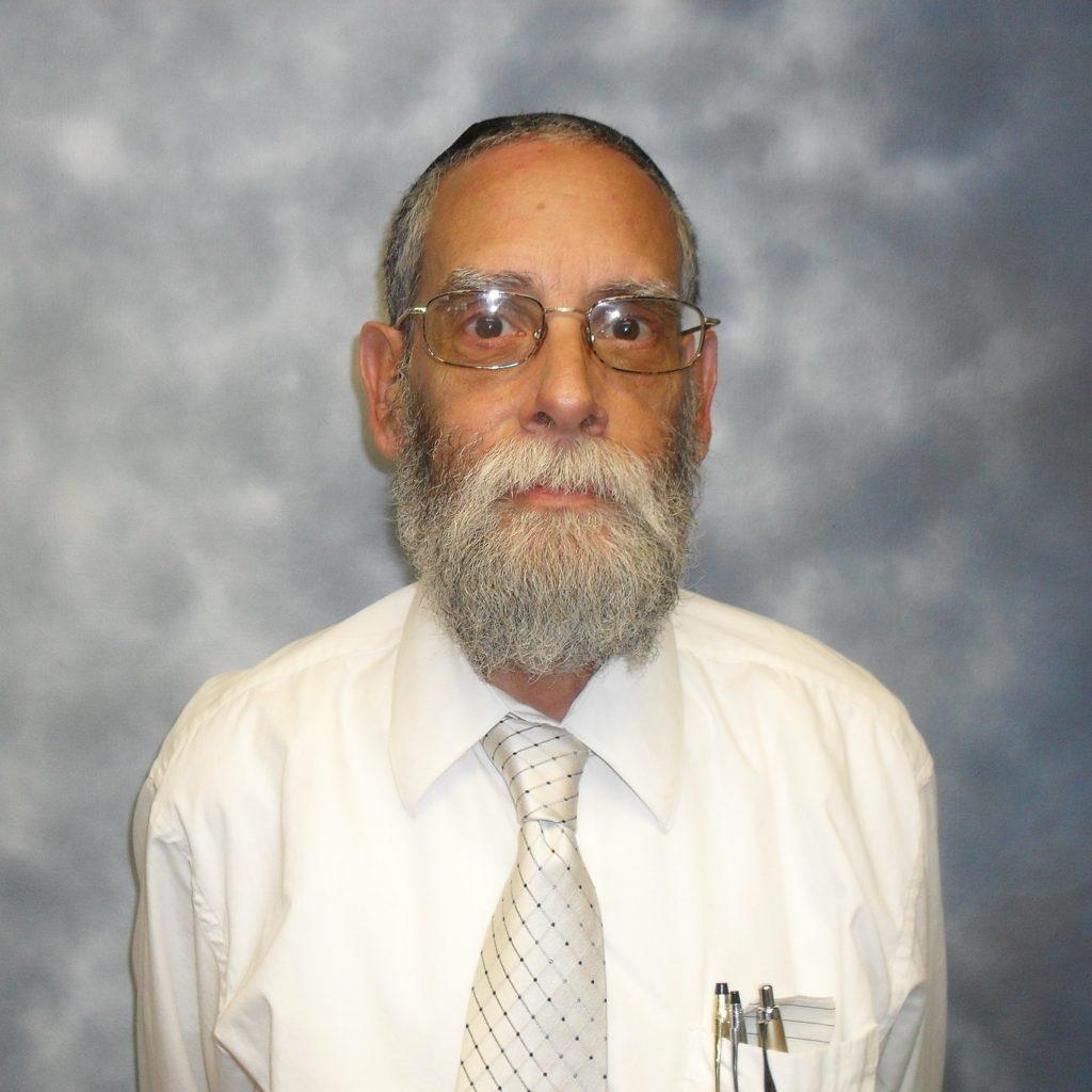 L'Chaim Hospice Rabbi Ira H. Eisenman